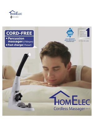 HOMELEC BODY ELEMENTS CORDLESS MASSAGER - Prima Dinamik Supplies Sdn Bhd (PDS Safety)