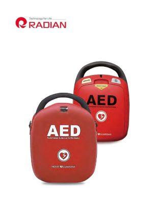AED(Automated External Defibrillators) HR-501 @ Prima Dinamik