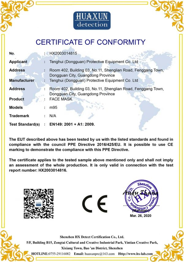 3ply Disposable Face Mask Ear Loop Certificate