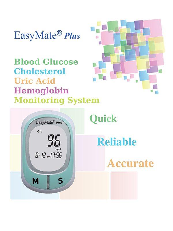 4 in 1 EasyMate Plus (Blood Glucose/Cholesterol/Uric Acid/Hemoglobin) Monitoring System