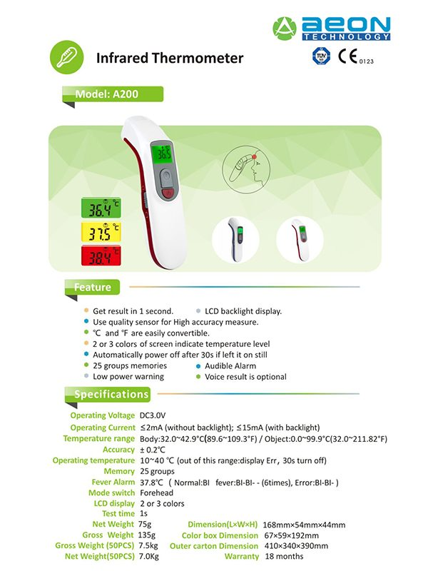 AEON A200 Non Contact Thermometer Specification