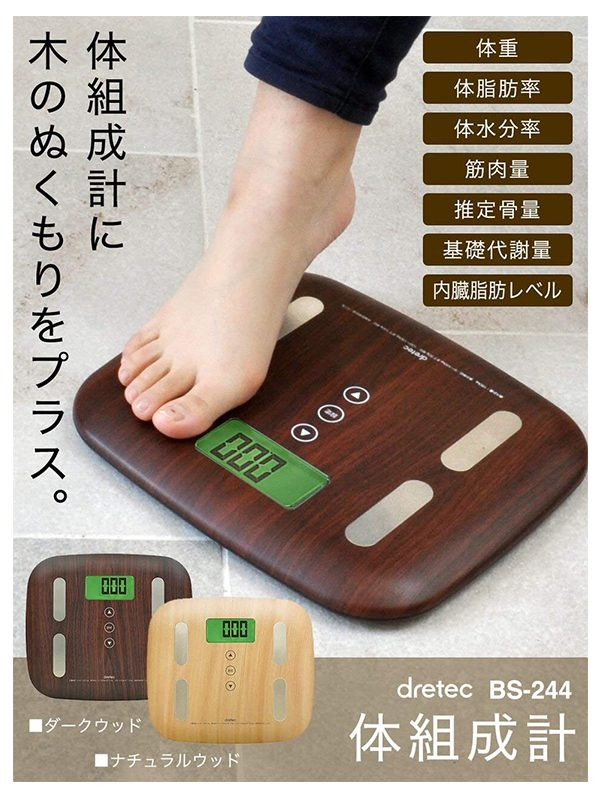 DRETEC BS-244 Body Composition Analyser